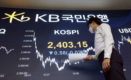 A screen shows the closing figure for the Kospi in a trading room at KB Kookmin Bank in the financial district of Yeouido, western Seoul, on Tuesday. [NEWS 1]