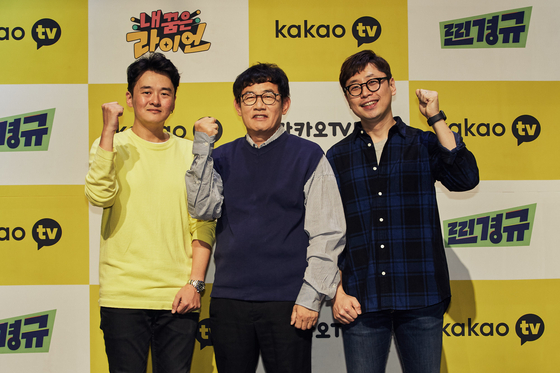 "From left: Main director of Kakao TV's original studio Oh Yoon-whan, comedian Lee Kyung-kyu and producer Kwon Hae-bom of Kakao TV's ""ZZIN Kyung-kyu."" [KAKAO M]"