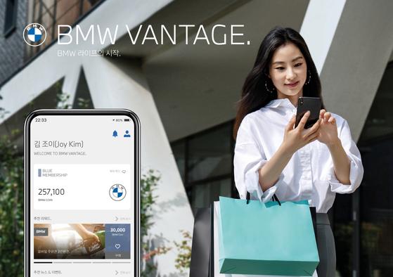 BMW Vantage, a lifestyle platform based on blockchain technology, debuted in Korea in July. [BMW KOREA]