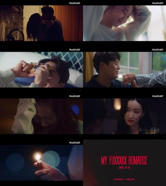 "Still images from the web drama series ""My Fuxxxxx Romance"" based on the album of the same title by singer Park Won. [PLAYLIST]"