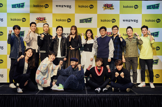 "The cast of the Kakao TV entertainment show ""Kakao TV Morning."" [Kakao M]"