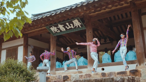 This photo, provided by the Korea Tourism Organization, shows a screenshot of its tourism promotion video on the Korean city of Andong, North Gyeongsang. [KTO/YONHAP]