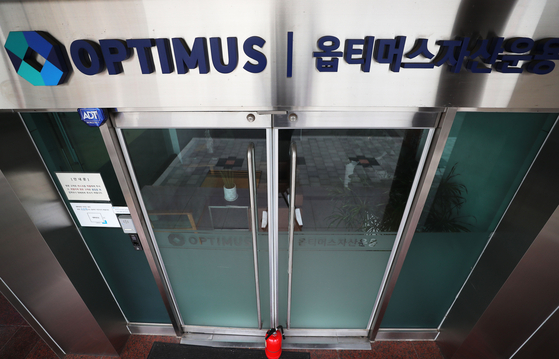 The entrance to Optimus Asset Management's office in Gangnam District of southern Seoul remains locked on Tuesday.  [YONHAP]