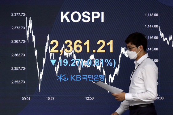 A screen shows the final figure for the Kospi in a trading room at KB Kookmin Bank in the financial district of Yeouido, western Seoul, on Thursday. [NEWS 1]