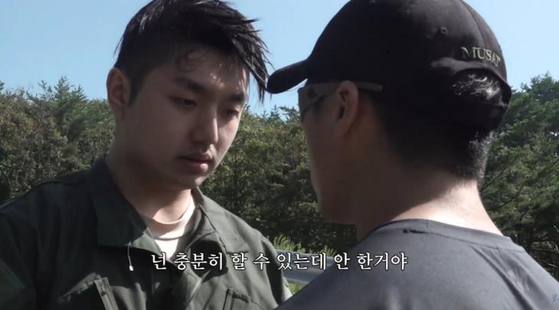 "Singer Sam Kim appears in the second season of 'Fake Men"" as a recruit. [YOUTUBE]"