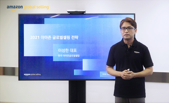 Lee Sung-han, head of Amazon Global Selling Korea, speaks during an online press event held Thursday to introduce its plans and strategies for next year. [AMAZON GLOBAL SELLING KOREA]