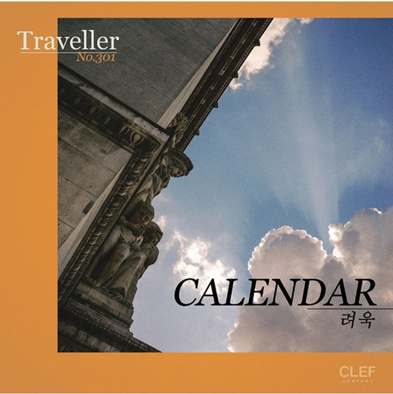 "The cover of Ryeowook's new single ""Calendar."" [CLEF]"