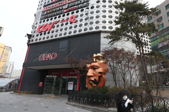 A branch of CGV in Seoul. The nation's biggest movie theater chain said it would raise ticket prices starting on Oct. 26, in a bid to pull up revenue hit by the Covid-19 pandemic. [JOONGANG ILBO]