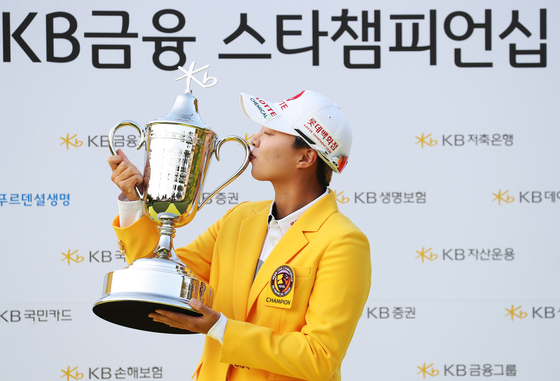 Kim Hyo-joo kisses the trophy after winning the KB Financial Group STAR Championship at Black Stone Ichon in Icheon, Gyeonggi, on Sunday. [YONHAP]