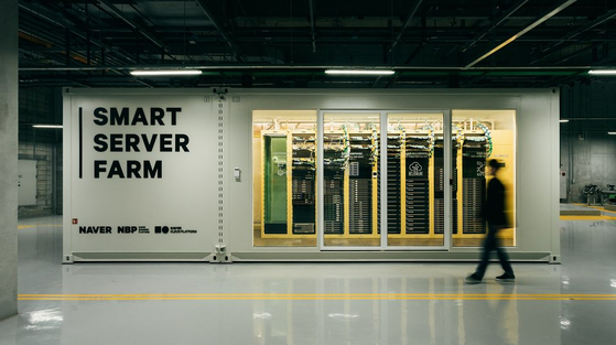 Naver Business Platform's smart server farm in the company's Chuncheon data center in Gangwon.[NAVER]