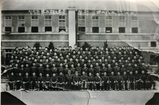 The first group of cadets at the Korea Military Academy to enroll in its four-year program, in this photo taken in 1950. [KIM JUNG-SOO]