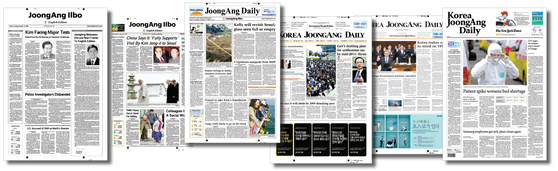 The Korea JoongAng Daily through the years. From left: the Oct. 17, 2000 edition; the Jan. 22, 2001 edition; the Oct. 17, 2002 edition; the Oct. 18, 2010 edition; the Oct. 15, 2013 edition; and a March 2, 2020 edition showing a new design.