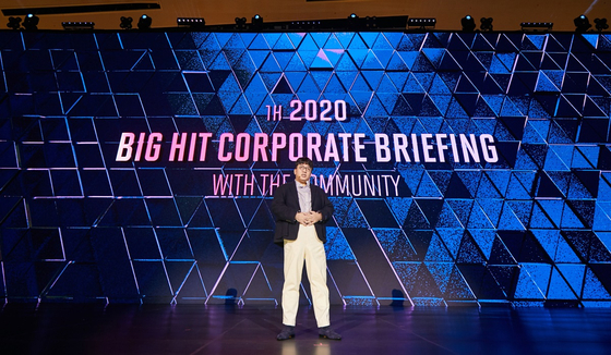 Big Hit CEO Bang Si-hyuk during a corporate briefing in Seoul in February. On Sunday, the Fair Trade Commission (FTC) said it approved Big Hit's takeover of entertainment company Pledis. [YONHAP]
