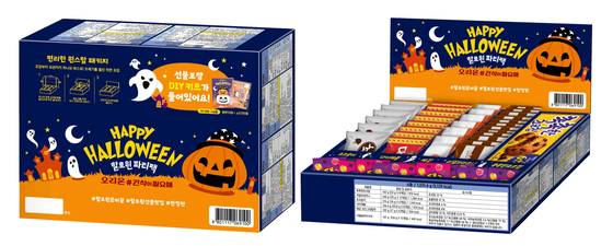 Orion's limited edition Halloween packaging for snacks that was launched on Oct. 15. [ORION]