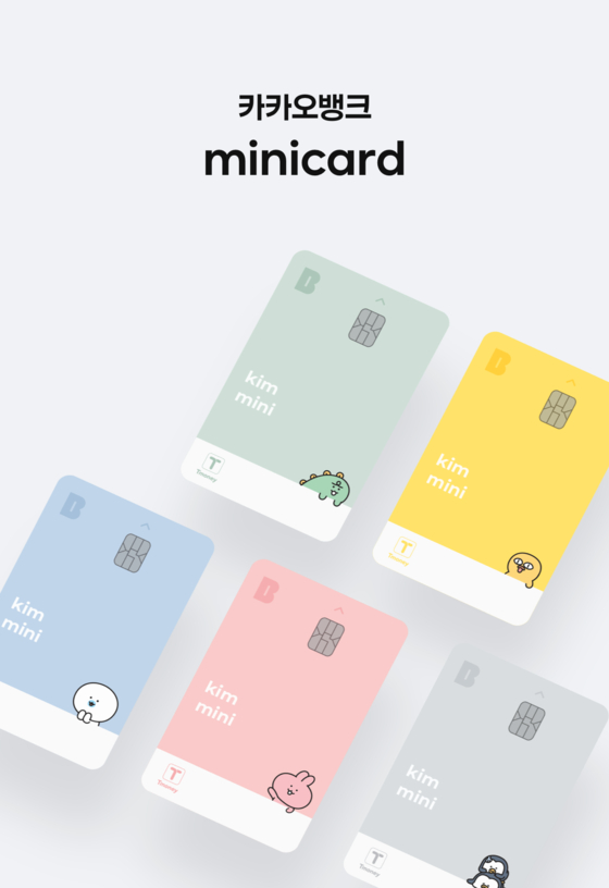 An image of a Kakao Mini payment card. [KAKAO BANK]