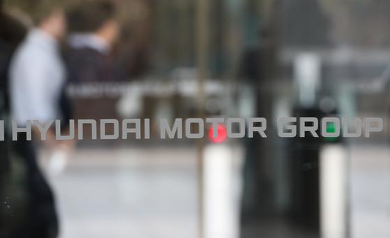 Hyundai Motor Group's Seoul headquarters in southern Seoul. [NEWS1]