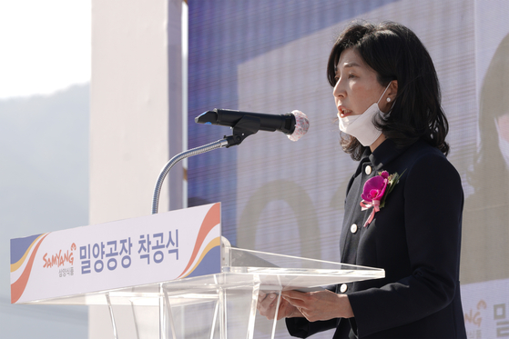 Samyang Foods President Kim Jung-soo speaks during a speech held in Miryang, South Gyeongsang, to celebrate the breaking of ground on a new factory. [SAMYANG FOODS]