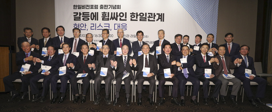 Government officials, former diplomats, economic leaders, scholars and opinion leaders of the Korea-Japan Vision Forum think tank pose for a photo at an event organized by the Korea Peace Foundation celebrating the publication of a new book on Seoul-Tokyo relations at the Hotel Shilla in central Seoul Monday. [LIM HYUN-DONG]