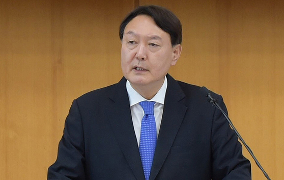 In this file photo, Prosecutor General Yoon Seoul-youl gives a speech at a ceremony for the appointment of new prosecutors on Aug. 3, 2020.  [YONHAP]