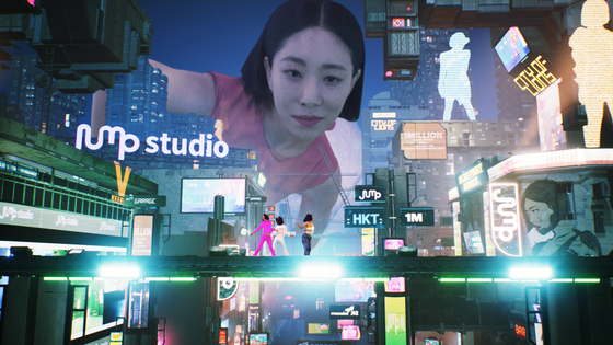 Korean choreographer Lia Kim appears in a video filmed at SK Telecom's Jump Studio that uses virtual and augmented reality technologies. [SK TELECOM]