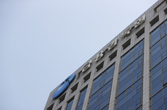 The Financial Securities Service building. [YONHAP]