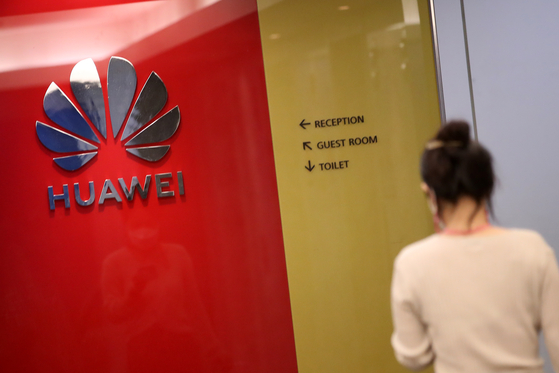 Huawei's Korean branch office in central Seoul. [NEWS1]