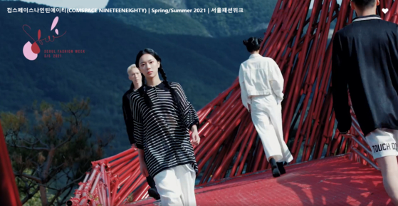 Comspace Nineteeneighty, a designer brand showing its work during the 2021 S/S Seoul Fashion Week. [SEOUL FASHION WEEK]