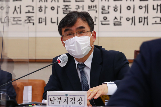 Park Sun-cheol, head of the Seoul Southern District Prosecutors' Office, attends a National Assembly audit session on Oct. 19, 2020. [YONHAP]