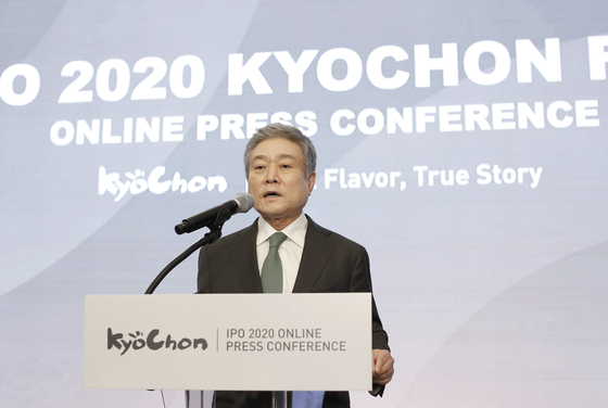 CEO of Kyochon F&B, So Jin-se speaks to the press at an online conference ahead of the company's IPO, Thursday. [KYOCHON F&B]