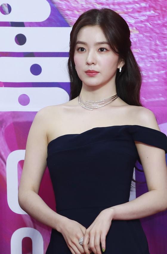 Irene [NEWS1]