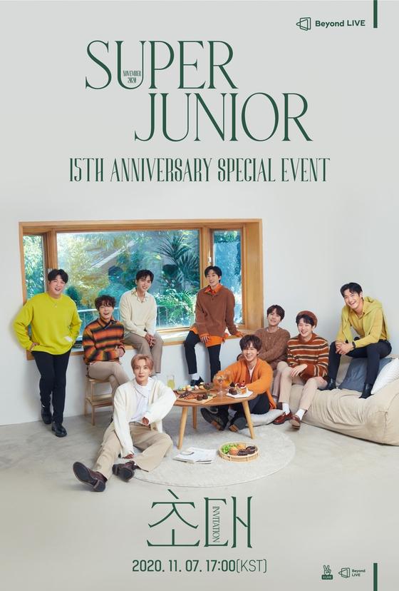 A poster for boy band Super Junior's online fan meeting on Nov. 7. [LABEL SJ]