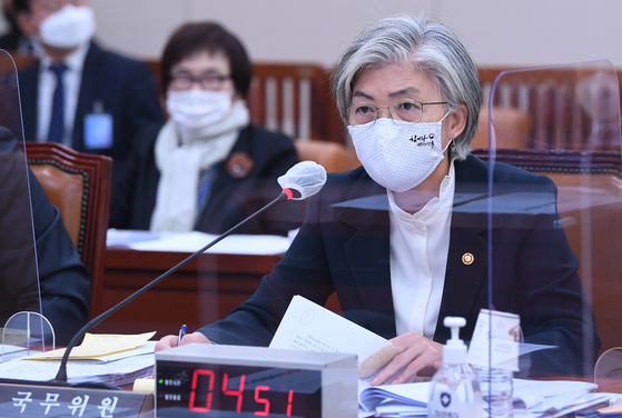 Foreign Minister Kang Kyung-wha answers a question during a parliamentary audit hearing at the National Assembly in western Seoul on Monday. [YONHAP]