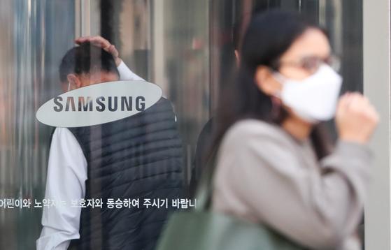Samsung Electronics headquarters in Seocho, Gangnam, southern Seoul. [NEWS1]