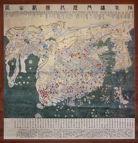 Africa depicted on the Honil Gangni Yeokdae Gukdo (1402), or the map of integrated lands and regions of historical countries and capitals of China, painted by Joseon's royal geographers. [PARK SANG-MOON]