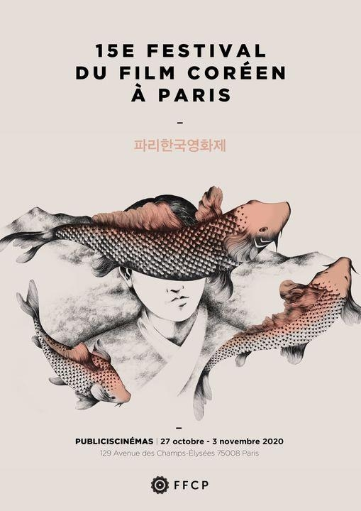 The poster for the 15th Festival du Film Coréen à Paris, or the Korean Film Festival in Paris, set to begin on Oct. 27. [FFCP]