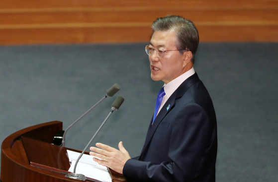In this file photo, President Moon Jae-in delivers the budget speech at the National Assembly on Nov. 1, 2017.