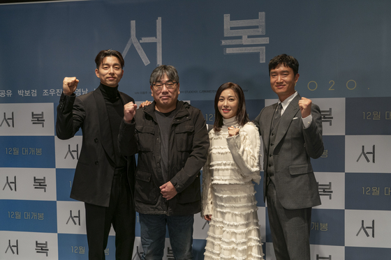 "From left: Actor Gong Yoo, director Lee Yong-joo and actors Jang Young-nam and Jo Woo-jin pose for the camera at an online press event for their film ""Seobok"" on Tuesday. [CJ ENTERTAINMENT]"