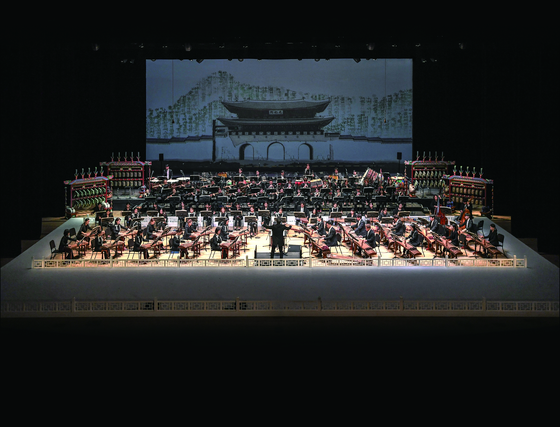 The Seoul Metropolitan Traditional Orchestra will be holding its first concert of 2020 on Friday. [SEJONG CENTER FOR THE PERFORMING ARTS]