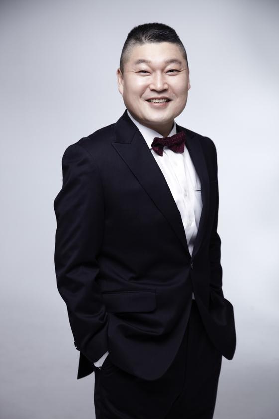 Comedian Kang Ho-dong [SM C&C]