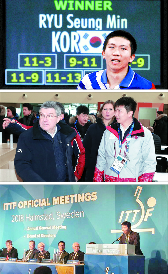From top: Ryu Seung-min competes at the 2004 Summer Olympics in Athens, where he won gold in the men's singles. Ryu, right, and IOC president Thomas Bach during the 2018 PyeongChang Winter Olympics, when Ryu served as mayor of the Olympic Village PyeongChang 2018. Ryu, right, speaks during an ITTF meeting in Hamstad, Sweden, in 2018. [JOONGANG PHOTO]