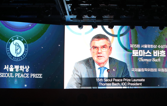 IOC President Thomas Bach accepts the Seoul Peace Prize virtually on Monday. The event was held in central Seoul but Bach attended from Olympic House in Lausanne, Switzerland. [THE SEOUL PEACE PRIZE CULTURAL FOUNDATION]