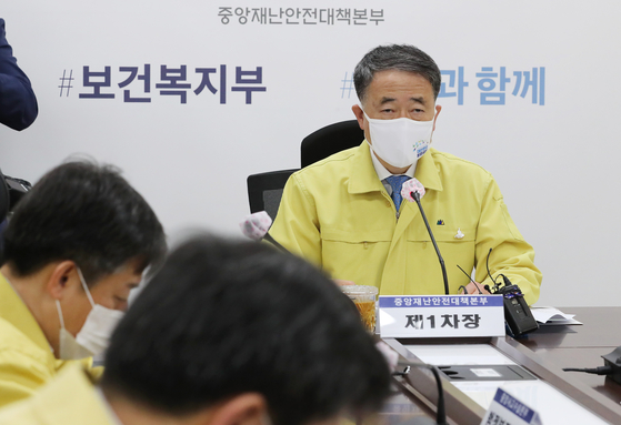 Health Minister Park Neung-hoo, right, leads a central disaster headquarters meeting in Sejong on Tuesday. Park received a flu shot following the meeting, in which he urged the public to trust expert views on the safety of influenza vaccines. [YONHAP]