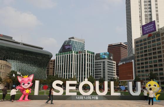 """Seoul's logo, """"I Seoul U"""" [YONHAP]"""