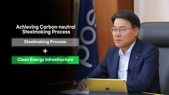 Posco CEO Choi Jeong-woo gives an online speech hosted by World Steel Dynamics. [POSCO]