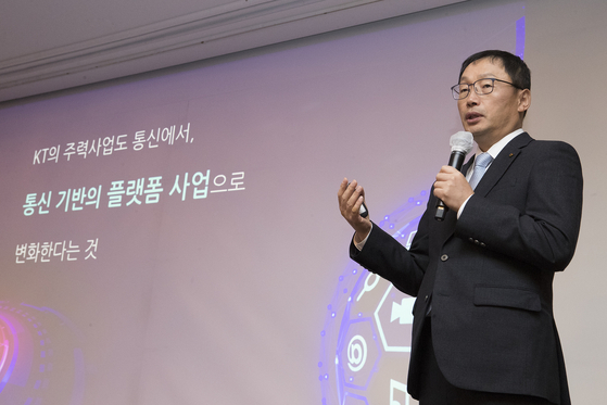 KT CEO Ku Hyeon-mo explains the company's strategy of focusing on corporate clients on Wednesday at the InterContinental Grand Seoul Parnas in southern Seoul. [KT]