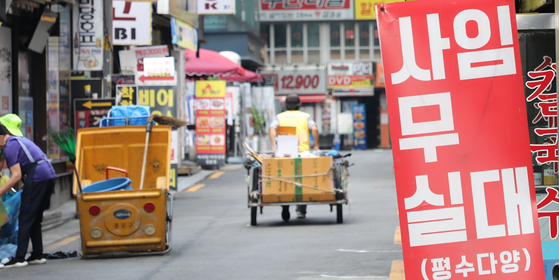 The number of salaried workers decreased for the first time in August since 2003. [YONHAP]