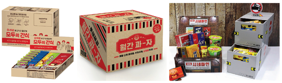 """Orion's online-only snack series 'Orion # I need snacks' that was launched in May. [ORION] Lotte Confectionery's snack subscription service 'Monthly Snack"""" that was introduced in June. [LOTTE CONFECTIONERY] Haitai Confectionery and Foods' two types of online-only snack packages: """"Ddingdong Cinemine"""" (left) and """"Office worker's drawer."""" [HAITAI CONFECTIONERY & FOODS]"""
