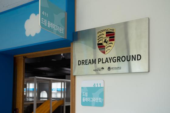 Porsche's Dream Playground in Yongin Gangnam School in Yongin, Gyeonggi. [PORSCHE KOREA]
