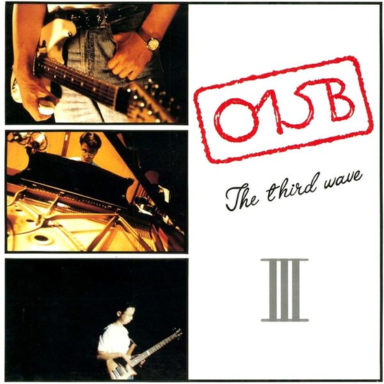 """The album cover for 015B's third full-length album """"The Third Wave."""" [THE 015B]"""