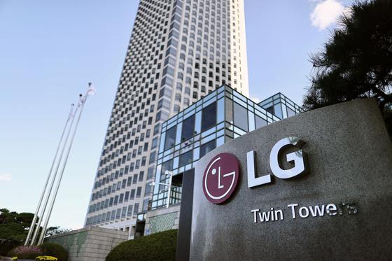 LG Twin Tower in Yeouido, western Seoul. [YONHAP]
